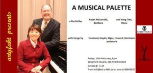 musical-palette-poster
